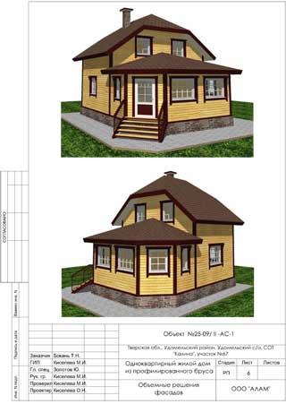 Выбираем хороший проект деревянного дома