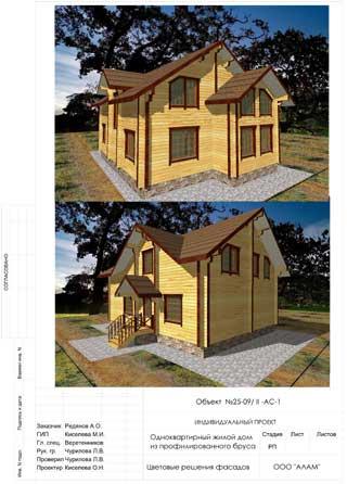 Выбираем хороший проект деревянного дома 1