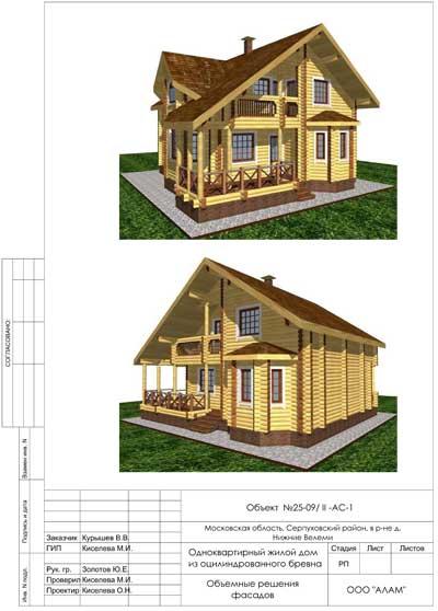 проект одноэтажных домов из профилированного бруса