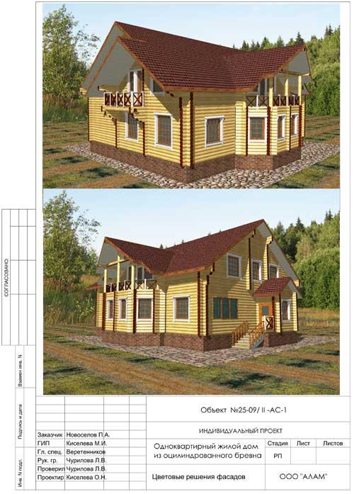 Оцилиндровка. Проектирование домов из дерева.